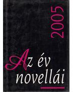 Az év novellái 2005 - Bíró Gergely