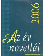 Az év novellái 2006 - Bíró Gergely
