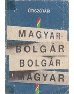Magyar-bolgár, bolgár-magyar útiszótár - Bödey József