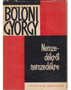 Nemzedékről nemzedékre - Bölöni György