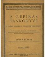 A gépírás tankönyve - Kozma Bernát