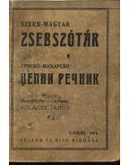 Szerb-magyar zsebszótár - Polácsy János