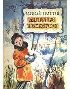 Детство никиты - Tolsztoj, A. K.