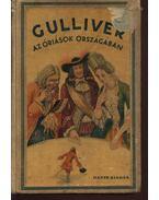 Gulliver az óriások országában - Swift