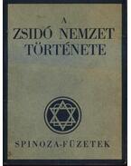 A zsidó nemzet története - D. Sabbatai