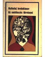Az emlékezés törvényei - Jevdokimov, Nyikolaj