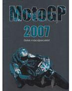 MotoGP 2007 - Budur Gabriella
