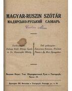Magyar-ruszin szótár