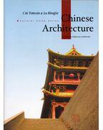 Chinese Architecture - Cai Yanxin, Lu Bingjie