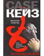 A gyilkos művész (orosz) - Case, John
