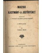Magyar alkotmány- és jogtörténet - Timon Ákos