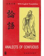Analects of Confucius - Confucius, Xin Guanjie (szerk.)