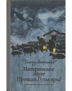 Anyaföld / Viszlát, Guszari! (orosz) - Csingiz Ajtmatov