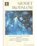 Szovjet irodalom 1984/ 6 - Dangulov, Szavva