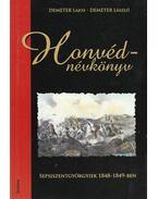 Honvéd-névkönyv - Demeter Lajos, Demeter László