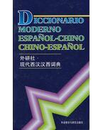 Diccionario moderno espanol-chino chino-espanol