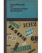 Elektronikus eszközök kézikönyve (orosz) - Dmitrij Gurljov