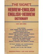 The Signed Hebrew-English English-Hebrew Dictionary - Dov Ben-Abba