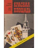 Vörös tér (orosz) - Fridrih Nyeznanszkij, Eduard Topol