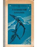 Hemingway válogatott művei (orosz) - Ernest Hemingway