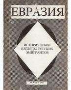 Eurázsia (orosz)