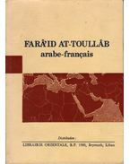 Arabe-francais - Fara'id At-Toullab