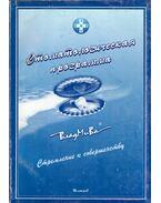 Fogászati program (orosz)