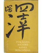 Kósui bölcsődal - Fukazava Hicsiró