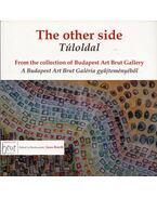 Túloldal - The Other Side - Gaál József, Hárdi István, Kovács Emese, Kurdi János, Simon Lajos