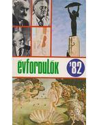 Évfordulók 1982 - Gárdos Miklós