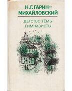 Gyermekkori témák / Gimnazisták (orosz) - Garin-Mihajlovszkij, Nyikolaj