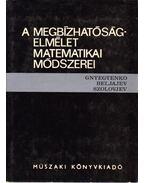 A megbízhatóságelmélet matematikai módszerei - Gnyegyenko, B. V., Beljajev, J. K., Szolovjev, A. D.