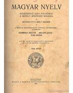 Magyar nyelv XXIX. kötet 1933 - Gombocz Zoltán, Melich János, Pais Dezső