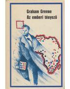 Az emberi tényező - Graham Greene