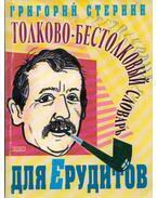 Értelmes-hülyeség szótár tudósoknak (orosz) - Grigorij Sztyepnyin