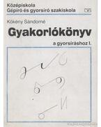 Gyakorlókönyv a gyorsíráshoz I. - Kökény Sándor