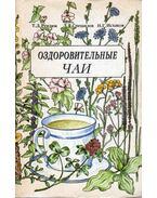 Gyógyteák (orosz) - Tamara Rendjuk, Leonyid Szpesilov, Naszih Iszhakov