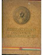 Magyar önkéntesek a spanyol nép szabadságharcában - Györkei Jenő