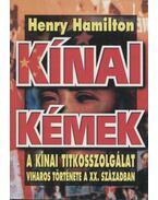 Kínai kémek - Hamilton, Henry