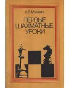 Az első sakkleckék (orosz) - Hanan Mucsnyik