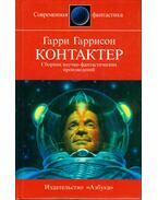Kontakter (orosz) - Harrison, Harry