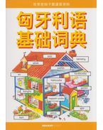 Kezdők magyar nyelvkönyve kínaiaknak - Helen Davies , Li Zhen