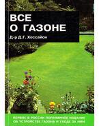 Mindent a gyepről (orosz) - Hessayon, D.G.