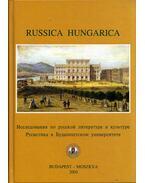 Russica Hungarica - Tanulmányok az orosz irodalomról és kultúráról(orosz) - Hetényi Zsuzsa