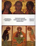 Ukrán középkori festészet (orosz, ukrán) - Hryhory Lohvyn, Lada Milyaeva, Vira Sventsitska