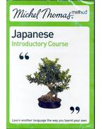 Japanese: Introductory Course - THOMAS, MICHEL