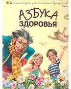 Азбука доброты ( Azbuka dobroti) - ЧУБ, НАТАЛЬЯ (Csub, Natalia)