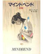 女の居酒屋 (文春文庫 (153‐25)) - 田辺 聖
