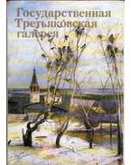 Az Állami Tretyjakov Galéria (orosz) - I. Fedorova-Davidova