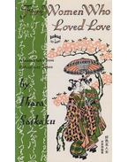 Five Women Who Loved Love - Ihara Saikaku